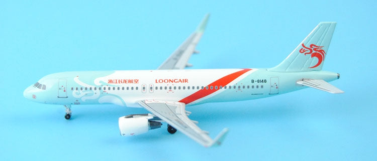 Special offer: PandaModel Zhejiang Changlong Airlines A320/w B -8148 1:400