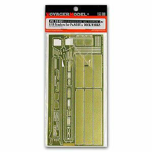 "Voyager model metal etching sheet PE 35151 4 "" dick marks"" self-propelled gun fenders upgrade metal etchings"
