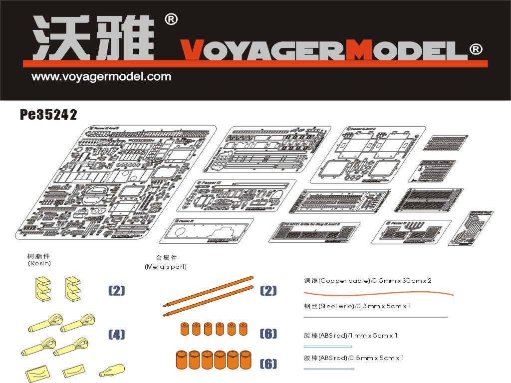 "Voyager PE35242 3 chariot N North Africa ""501 chariot battalion"" upgraded metal etching parts (Dragon)"