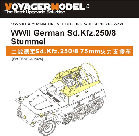 "Voyager model metal etching sheet PE35239 Sd.Kfz.250/8 ""Stummel"" half track fire support vehicle etch"