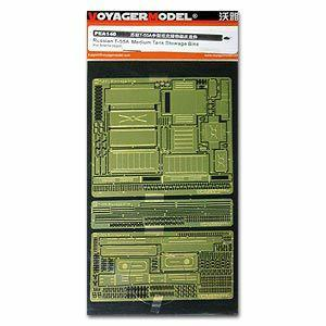 Voyager PEA140 1/35 Russian T-55A Medium Tank Stowage Bins (For TAMIYA 35257)