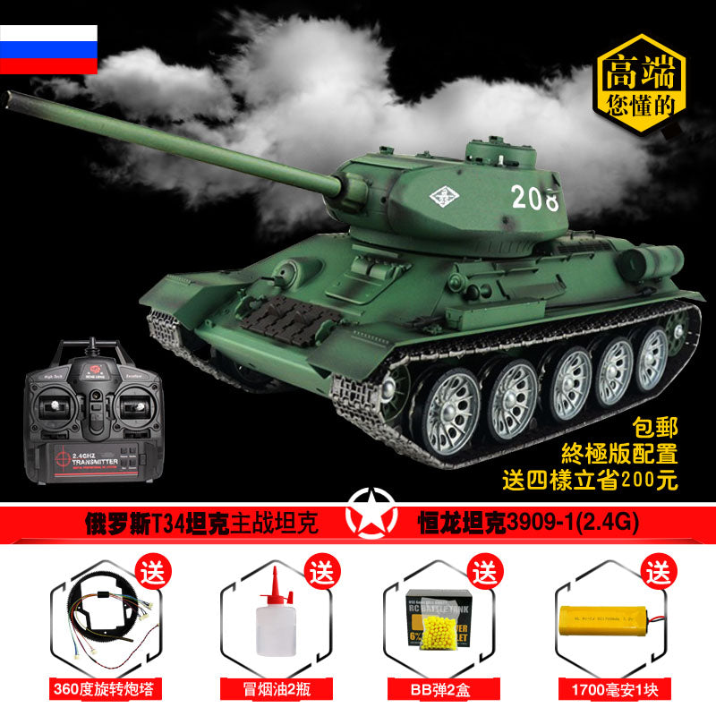 The T-34/85 super remote control remote control toy tank model of full scale HL HengLong genuine 3909-1 advanced 2.4G version