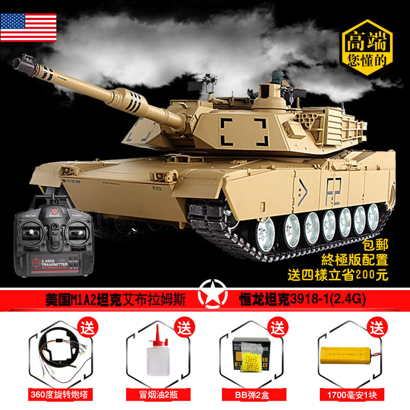 The new super remote control tank model version of the 2.4G US Army M1A2 full scale metal toy Henglong genuine ultimate version