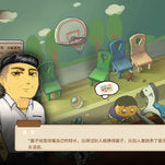 In China, This Video Game Lets You Be a Tiger Mom or a Driven Dad