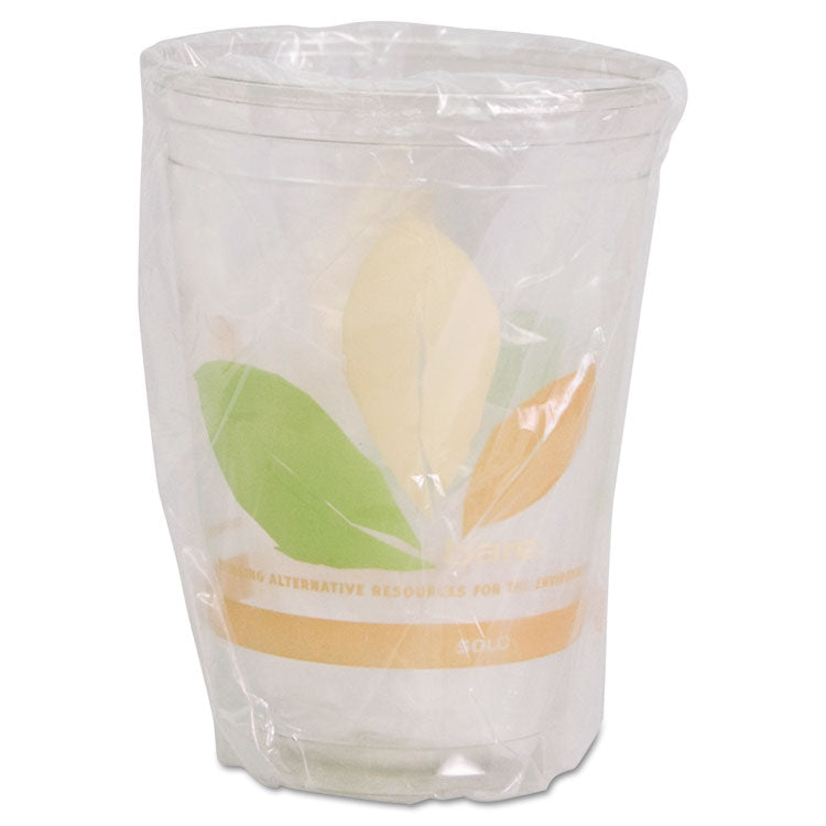Bare Wrapped Rpet Cold Cups, 9oz, Clear With Leaf Design, 500/carton
