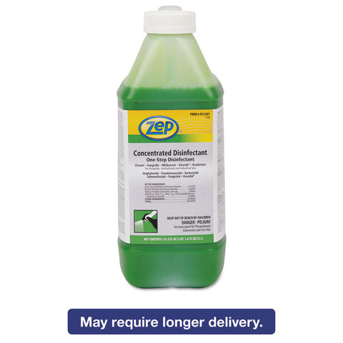 Advantage+ Concentrated Broad Spectrum Disinfectant, 67.6 Oz Bottle