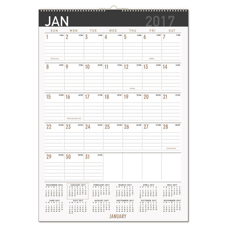 Contemporary Medium Monthly Wall Calendar, 12 X 17, 2017