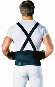 "9"" Back Belt with Suspenders - Budget Medical Supplies"