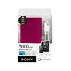 Sony CP-F5 Portable USB Charger 5000mAh Red