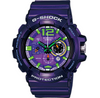 Casio G-Shock Analog GAC-110-6A Watch (New with Tags)