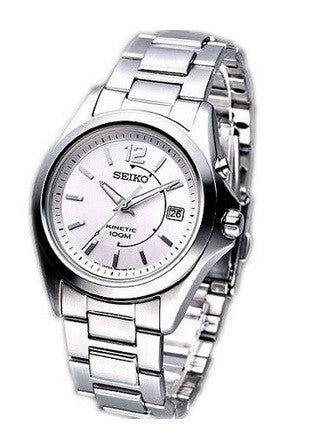 Seiko Kinetic SKA475 Watch (New with Tags)