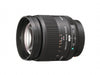 Sony SAL135F28 135mm f2.8 Smooth Trans Focus Lens