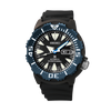 Seiko Prospex Dive Automatic SRP581 Watch (New with Tags)