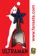 Ultraman SSSP Logo Licensed FanSets Pin