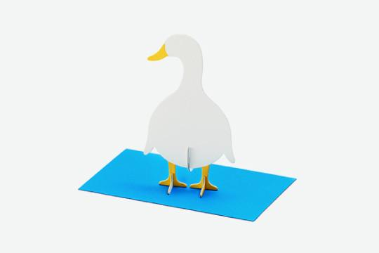 3D POP UP CARD - DUCK
