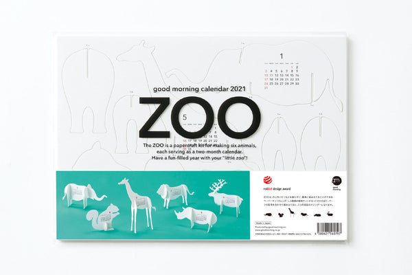 2021 Zoo Calendar (Best seller)