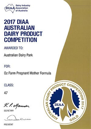 DIAA 2017 Gold award
