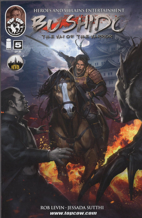 Top Cow Comics Bushido Issues 1 - 5 Full Run