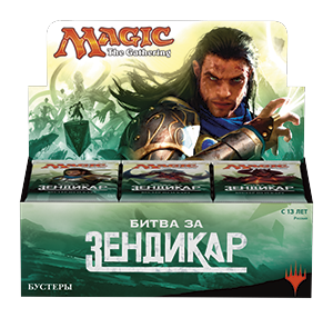 MTG: Battle For Zendikar: Бустер (ENG)