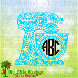 Stand Mixer Mandala Monogram Base Design Commercial Use SVG Cut File and Clipart Instant Download