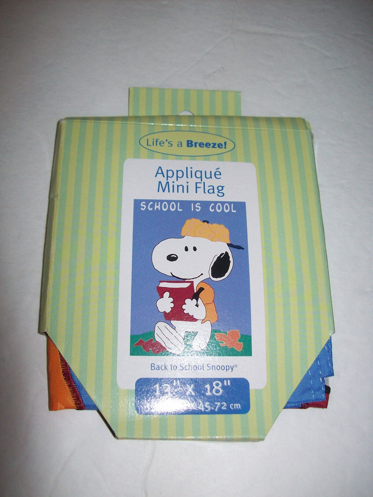 Snoopy School is Cool Flag 13 x 18