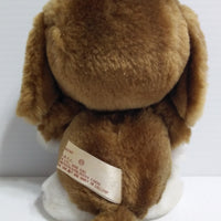 Applause Sad Sam Puppy Plush