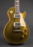 Gibson Custom Shop Les Paul 1957 Reissue New