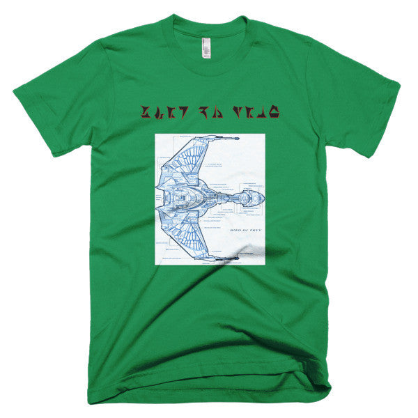Star Trek Klingon bird of prey shirt