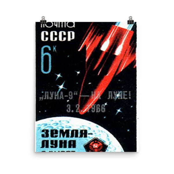 Russian Space stamp vintage poster #1
