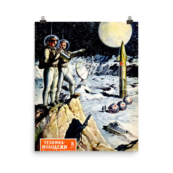 Russian space vintage poster