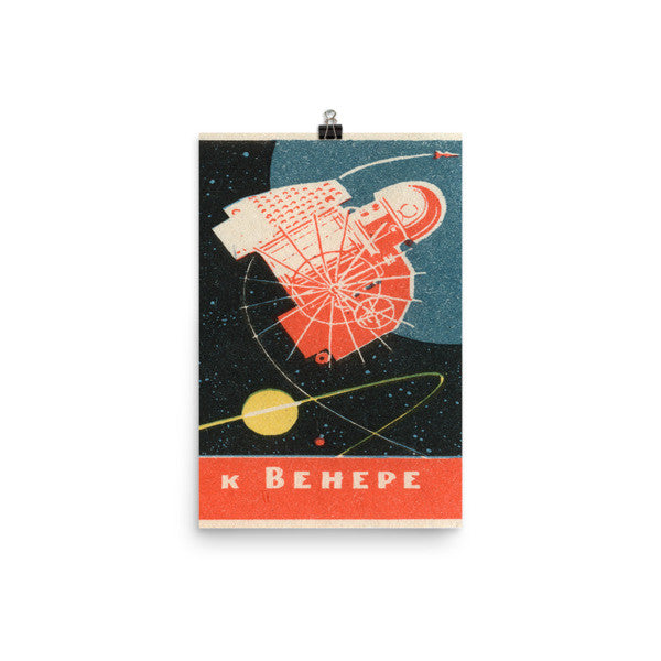 USSR Russian space poster vintage #5