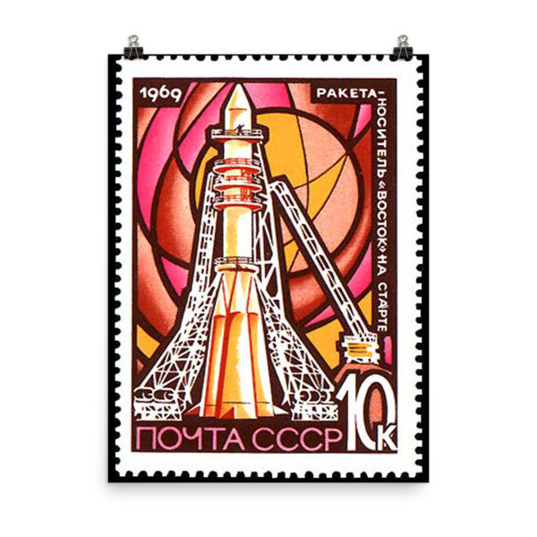 Russian Space stamp vintage poster #2