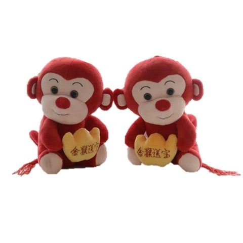 Toy - LightningStore Cute Red Chinese Zodiac Monkey Doll Realistic Looking Stuffed Animal Plush Toys Plushie Children's Gifts Animals