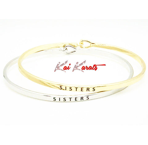 Sisters Set (Gold/Silver)