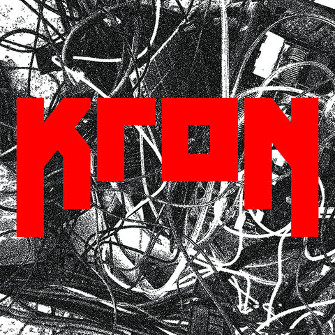 KRON EP Digital Download