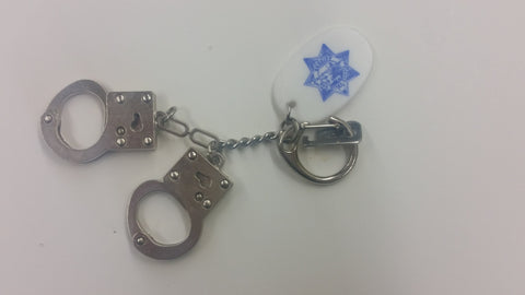 Handcuff Key Chain