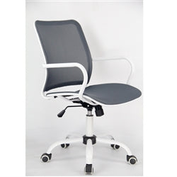 SPARE OFFICE CHAIR