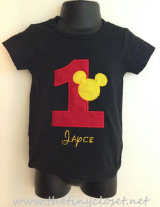 Personalized Mickey Mouse Birthday Design - Yellow & Red Silo