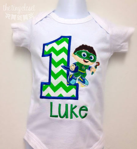 Personalized Super Why Birthday Design-Wyatt