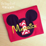 Personalized Mickey Mouse Head Birthday Design - Red