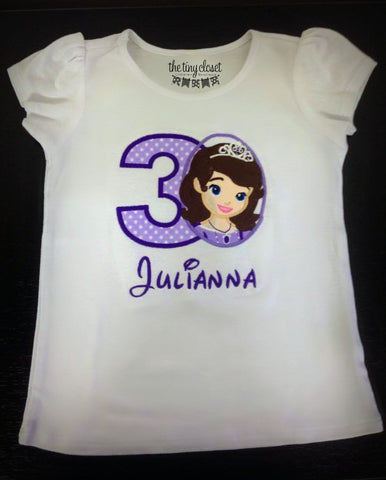 Personalized Sofia the First Birthday Design