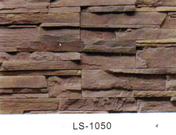 CLEARANCE - Artificial Stacked Stone Dark Brown Colour (Code: WC1050)