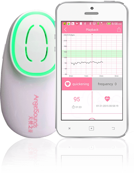 Clinical Baby Heart Rate Monitor