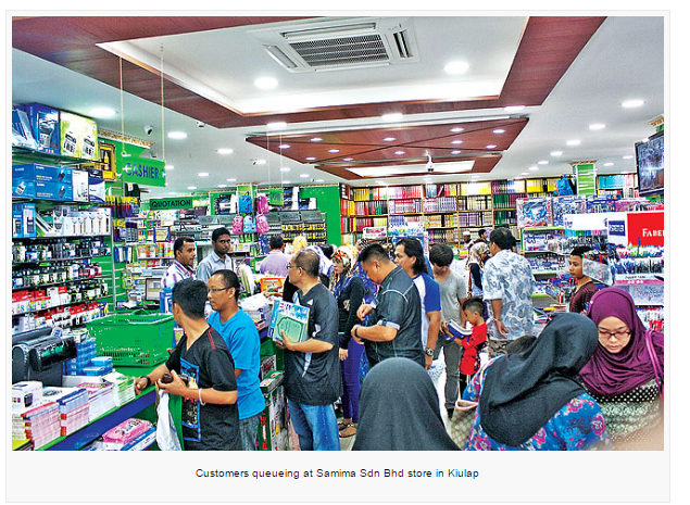 Borneo Bulletin article about our Back to School Sales 2015