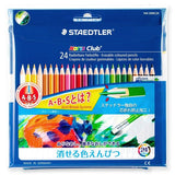 STAEDTLER NOTIS ERASABLE COLOUR PENCIL 14450NC24
