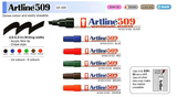 Artline Whiteboard Marker EK-509A