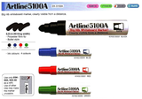 Artline Whiteboard Marker EK-5100A