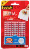 3M Scotch Restickable Strips R101