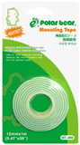 Polar Bear Mounting Tape MT-800C/MT-801C/MT-802C