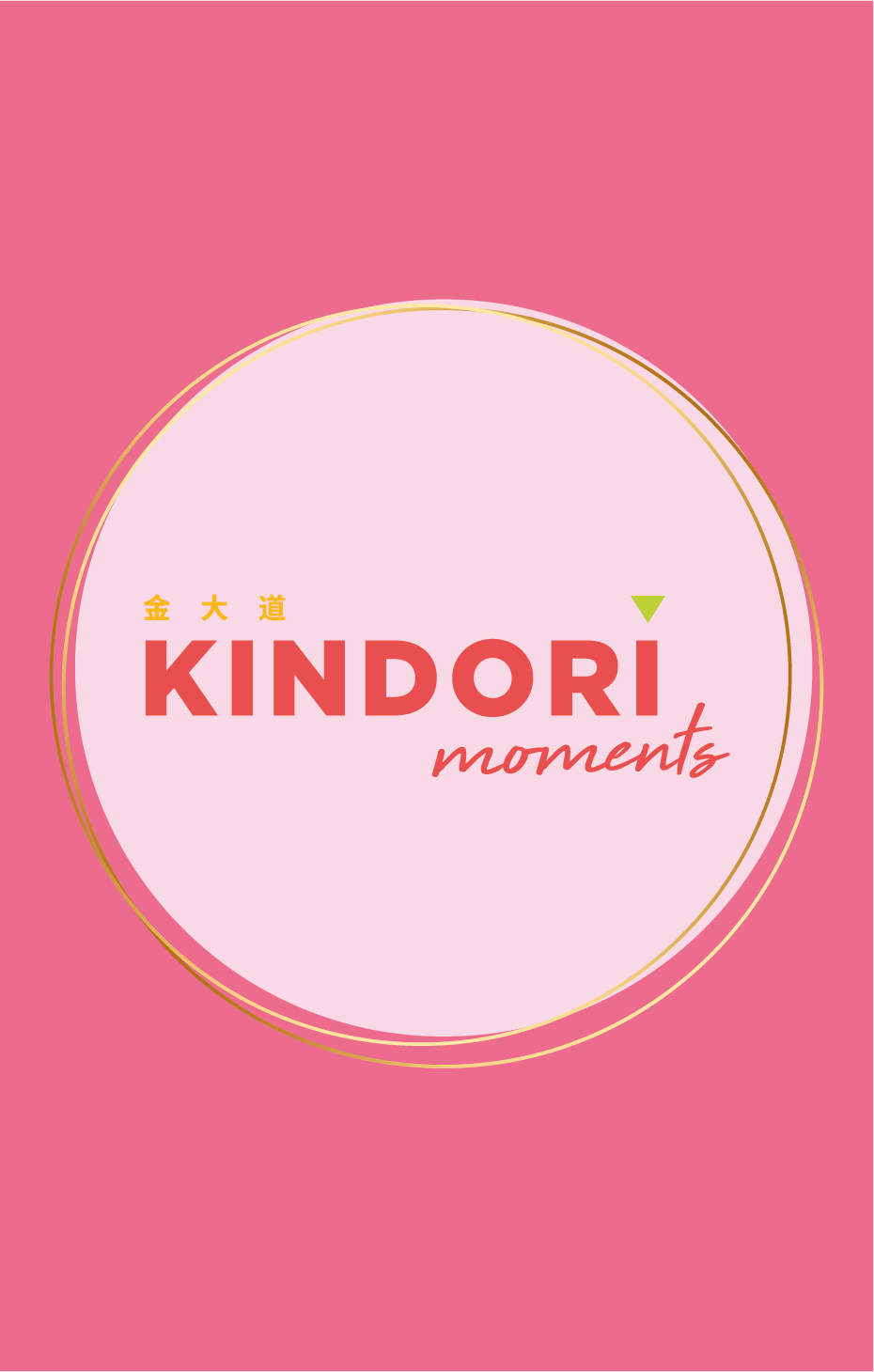 Kindori | Official Online Flagship Store